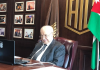 The International Business Forum (Turkey) Hosts Abu-Ghazaleh at a Virtual Dialogue Session