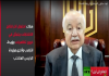 Abu-Ghazaleh: the US is entering Two Critical Stages