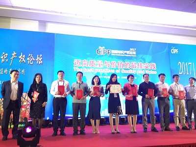Abu-Ghazaleh Intellectual Property Selected One of the Top 10 Intellectual Property Firms in China