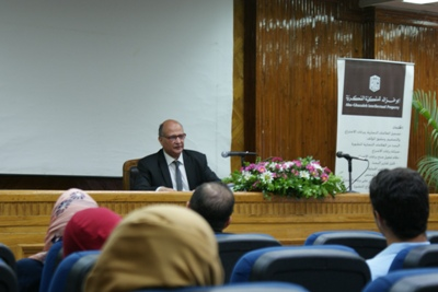 Abu-Ghazaleh and Cairo University's Faculty of Law Organize Seminar on IPR Protection