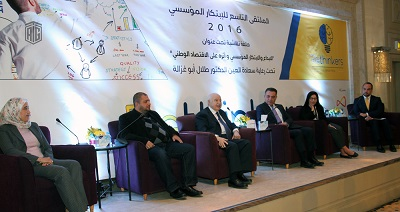 "Abu-Ghazaleh Patronizes Panel Discussion Entitled ""The Impact of Institutional Innovation and Creativity on the National Economy"""