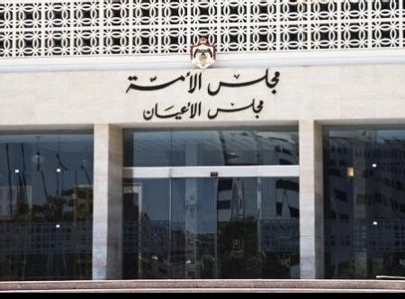 Talal Abu-Ghazaleh & Co. Consulting Develops Strategic Plan for Jordan Senate
